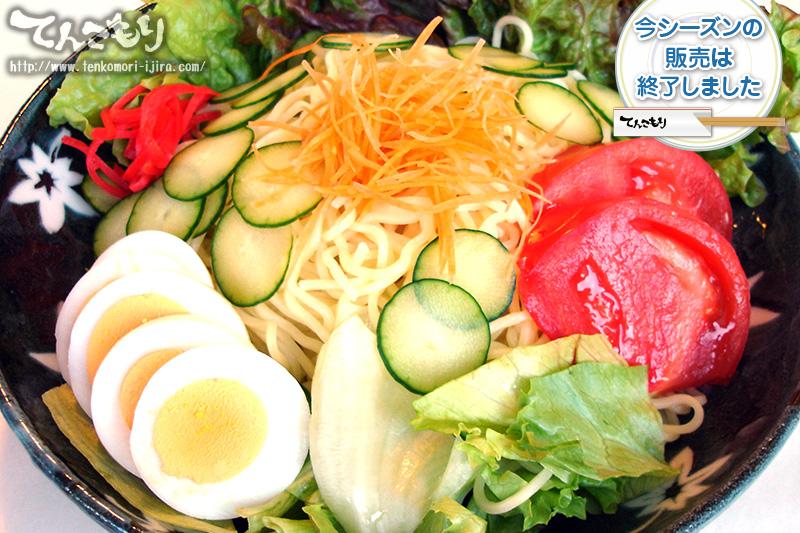 野菜たっぷり冷やし麺