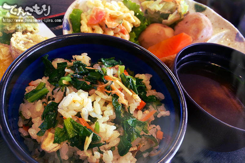 写真_毎日限定20食日替わり四季彩ランチ11月27日