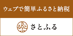 http://tenkomori-ijira.com/wp/wp-content/uploads/2018/10/240_120_satofull.jpg