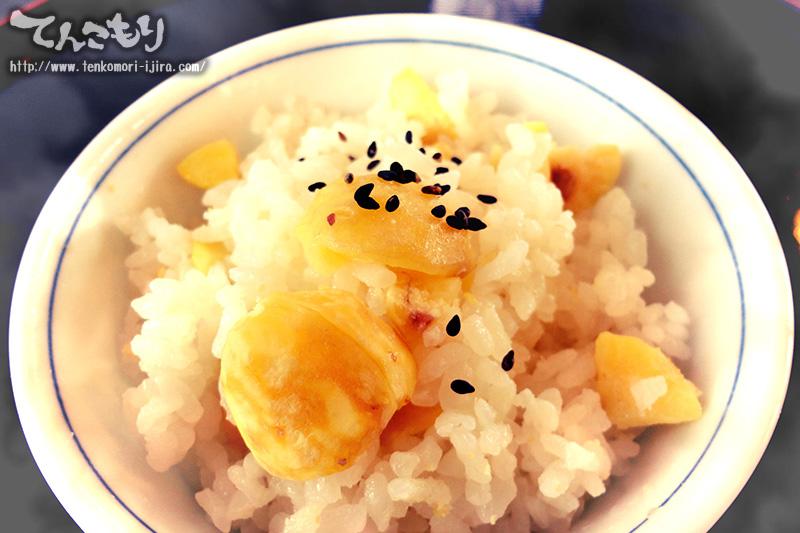 photo_kuri-gohan-1