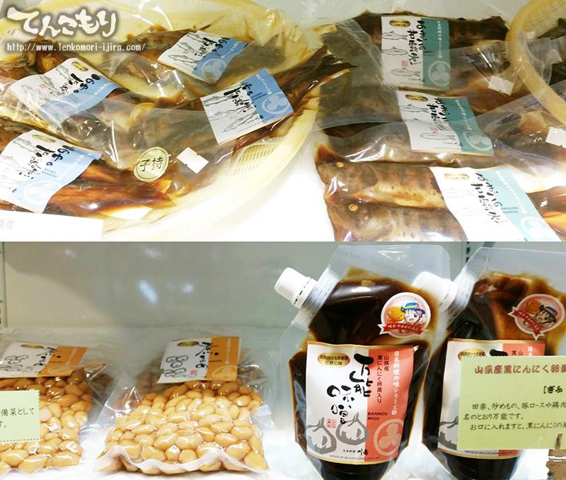 写真_日本料理 川島さんの甘露煮・お豆・黒にんにく味噌