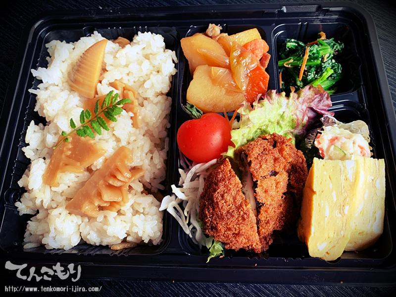 写真_味ご飯弁当500円(税込)